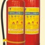 Nạp bình cứu hỏa bột – MFZL8
