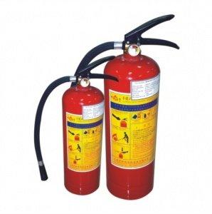 Bình cứu hỏa bột - MFZ4-BC