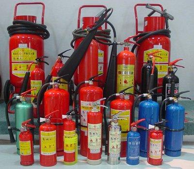 Hình ảnh bình chữa cháy nhập khẩu